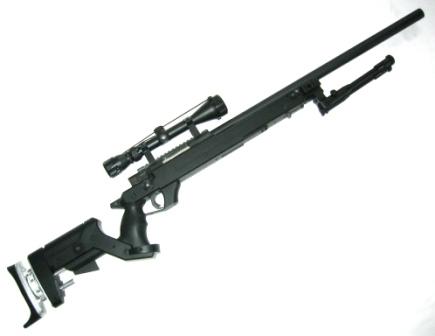 Sniper rifler